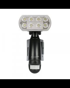 GUARDCAM LED Combined CCTV Security LED Floodlight